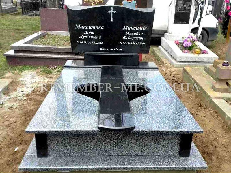 Granit памятники купить 53 автобусы до южного кладбища ижевск
