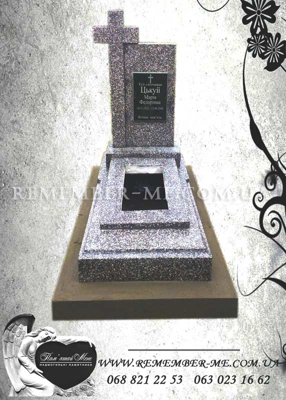 Цена на памятники дешевые фото и цены купить памятник на могилу в твери